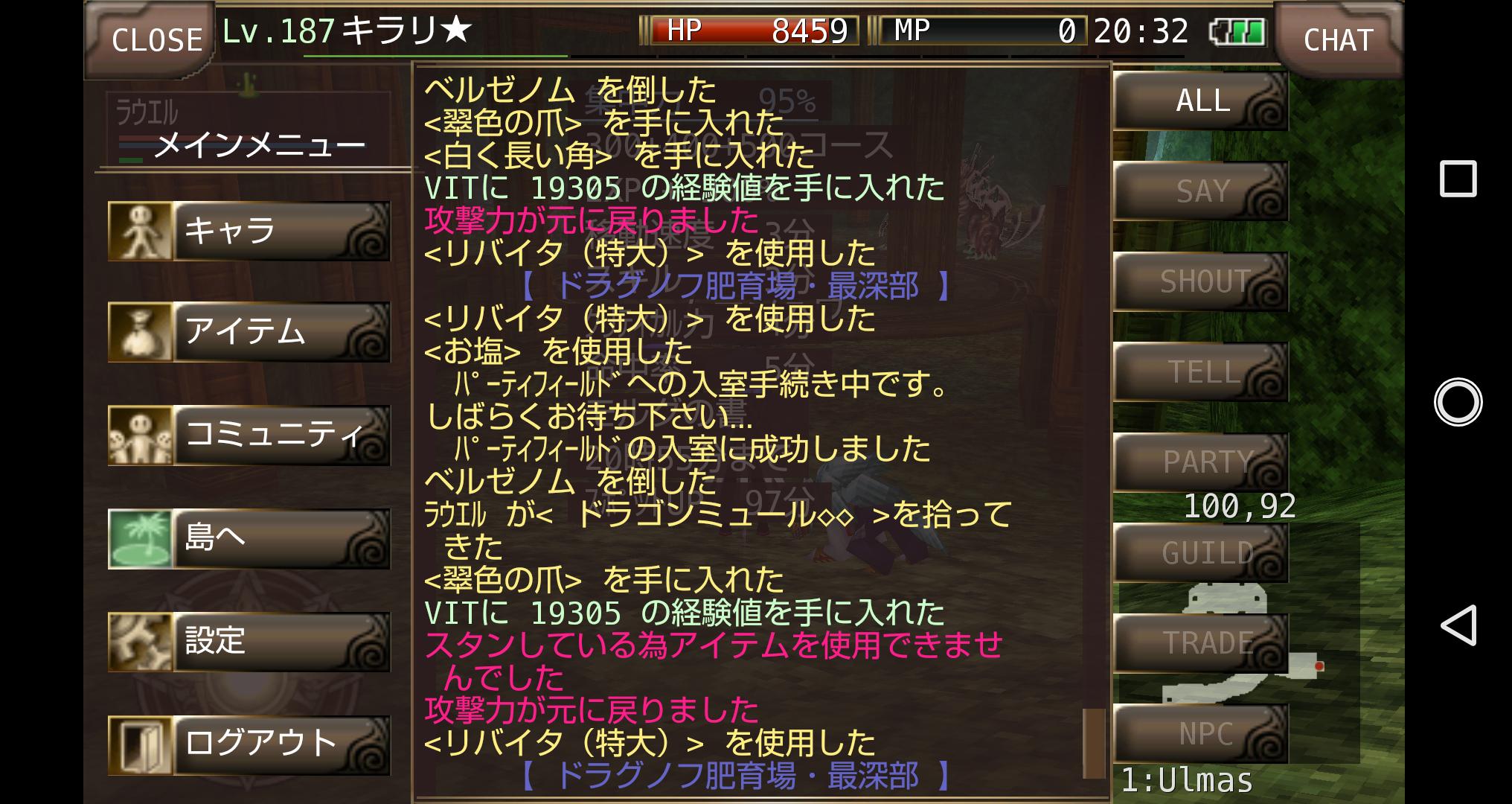 3/2019-04-01 20:43:13